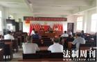 桃源法院:乡邻矛盾深 巡回审判定纷争