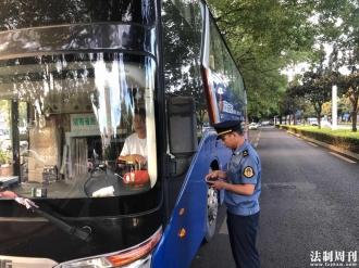 常德:强力开展市城区旅游运输市场专项清理整治工作