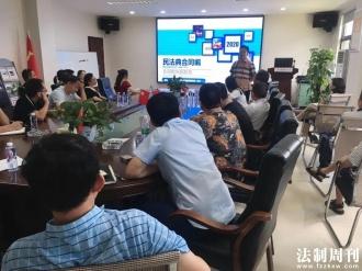 芙蓉律师事务所主任陈平凡深入企业开展民法典专题讲座