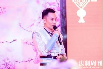 湖南芙蓉(东莞)律师事务所2021迎新晚会顺利召开